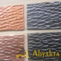 CB Copper Abyakta Art
