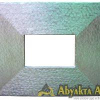 Frame Segi| Abyakta Art