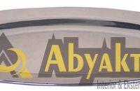 Plate Abyakta Art